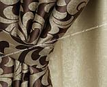 Комплект подвійних штор Гобелен + Атлас ( 4 шт) Шоколад + Крем, фото 3