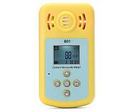 Детектор угарного газа KXL 801  CO: 0 - 2000PPM  с звуковым световым и вибросигналом термометром (PR0348)