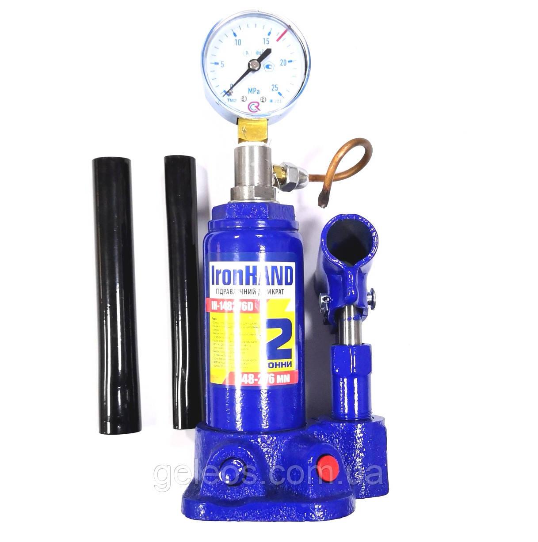 Устройство гидравлический / домкрат для продувки (пробивки) капиллярных труб
