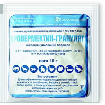 Бровермектин-гранулят 100 г ветеринарний протипаразитарний порошок