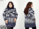 Кардиган женский плотная машинная вязка раз. 50-52 ,54-56, фото 2