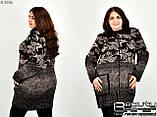Кардиган женский плотная машинная вязка раз. 50-52 ,54-56, фото 4