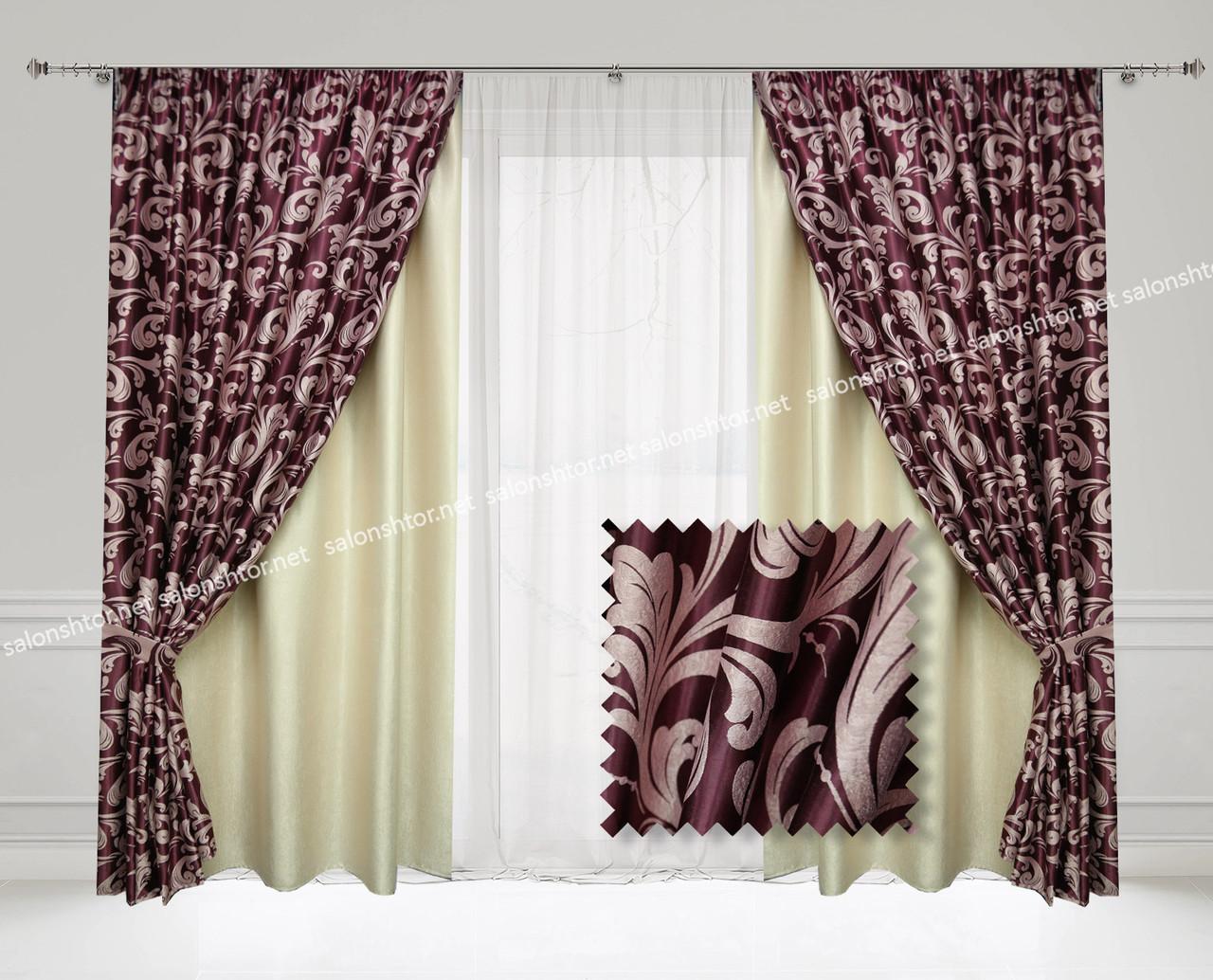 Комплект подвійних штор Гобелен + Атлас ( 4 шт) Фіолет + Крем