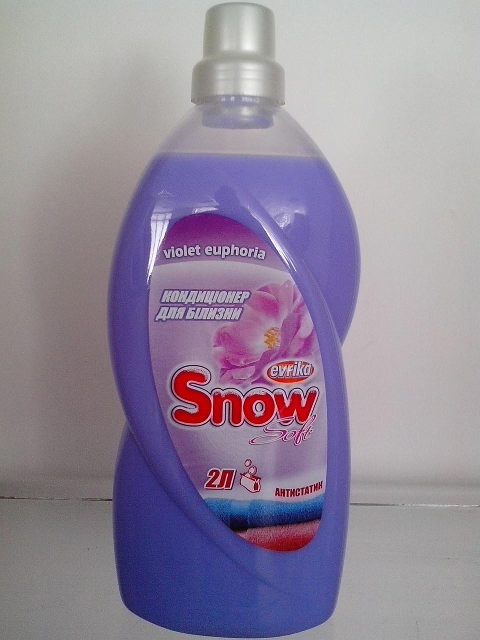 Засіб для пом'якшення тканин з ароматом Violet Euphoria 2 л Snow soft