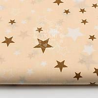 """Ткань """"Звёздный карнавал"""" с коричневыми и белыми звёздами на бежевом фоне, № 1036а"""