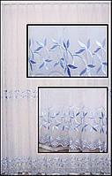 Тюль на окна не дорого( обработка сторон + 40 грн.)