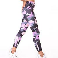 Спортивные леггинсы Atom for Fitness M Military Pink (558974)
