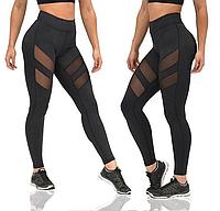 Спортивные леггинсы Atom for Fitness S Black (879622)