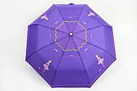 Зонт Любляна фиолетовый