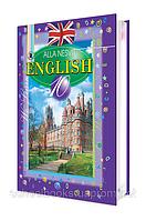 English. 10 кл. (9-й рік навчання), профільний рівень. Алла Несвіт