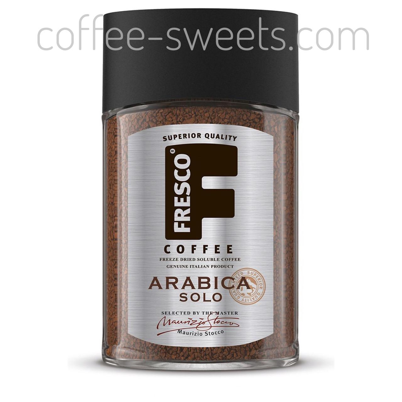 Кофе Fresco Solo сублимированный Arabica 100г