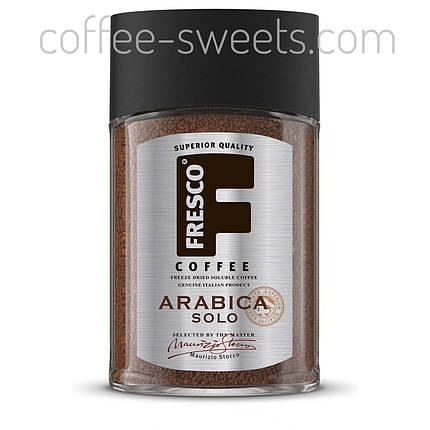 Кофе Fresco Solo сублимированный Arabica 100г, фото 2