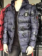 Мужская зимняя куртка Темно Синяя Камуфляжная