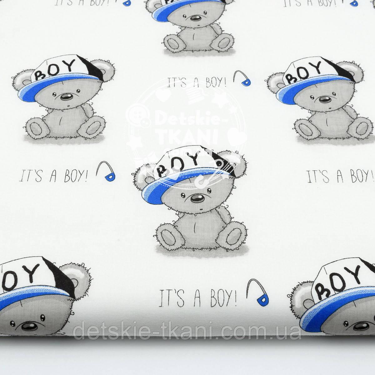 """Ткань хлопковая """"Мишки Boy в кепке"""" на белом фоне  №1601а"""
