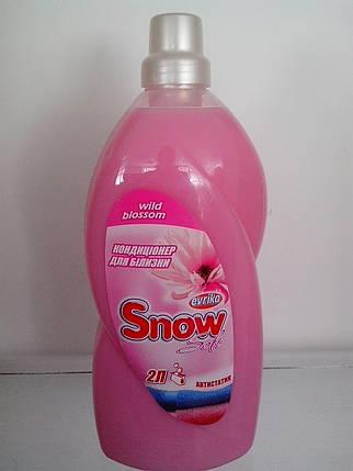 Засіб для пом'якшення тканин з ароматом Wild Blossom 2 л Snow Soft, фото 2