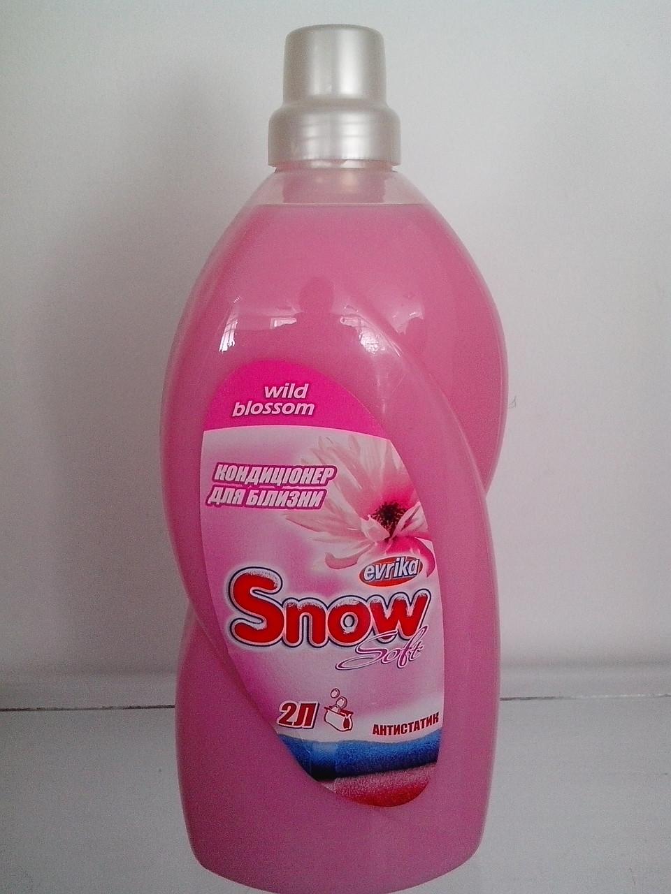 Засіб для пом'якшення тканин з ароматом Wild Blossom 2 л Snow Soft