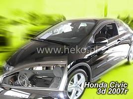 Дефлекторы окон (ветровики) HONDA CIVIC 2007+ Передние 5д