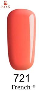 Гель-лак F. O. X. 6 мл French 721 яскравий лососевий,емаль