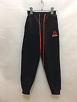 Спортивные штаны детские для мальчика 4-8 лет, черные