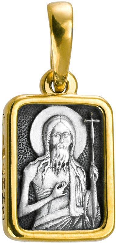 ОБРАЗ «СВ. ИОАНН КРЕСТИТЕЛЬ»