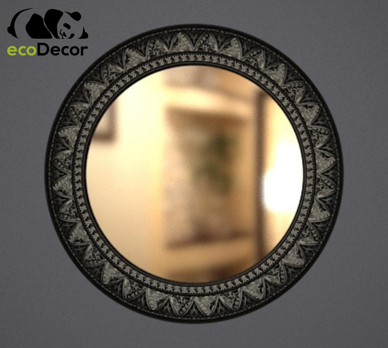 Зеркало настенное Lahore в черной с белым раме