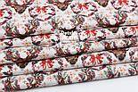 """Ткань новогодняя """"Олени с серыми ветками на рогах"""" на белом, № 1594а, фото 4"""