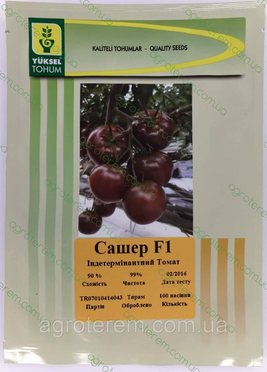 Семена томата Сашер F1 (Sasher F1) 100с