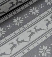 Ткань новогодняя. Хлопок пряжа олени сегоро цвета на белом фоне. Отрез 50х40см