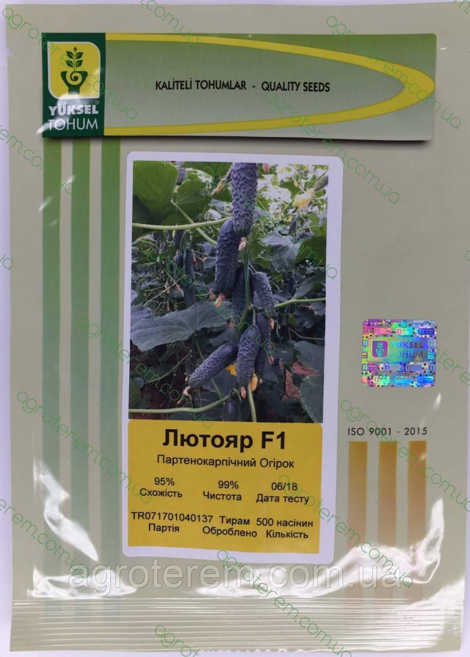 Семена огурца Лютояр LUTOYAR F1 500с, фото 1