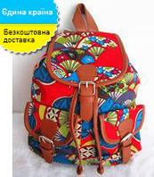 Женская сумка школьный мужской рюкзак портфель из ткани этно этнический