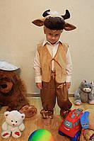 Детский новогодний костюм Бычок