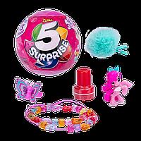 Розовый шар сюрприз зуру для девочки, 5 игрушек в одном шаре, 5 Surprise Pink, ZURU Оригинал из США!