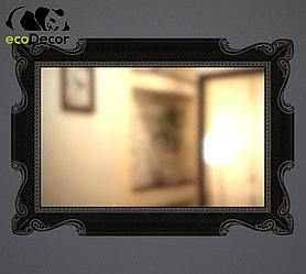 Зеркало настенное Alexandria в черной с белым раме R3