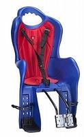 Кресло детское Elibas T HTP design на раму (синий)