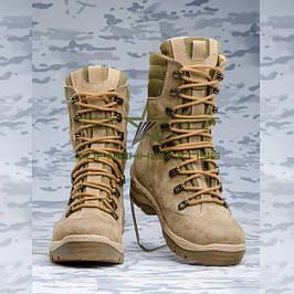 Берцы и Ботинки зимние