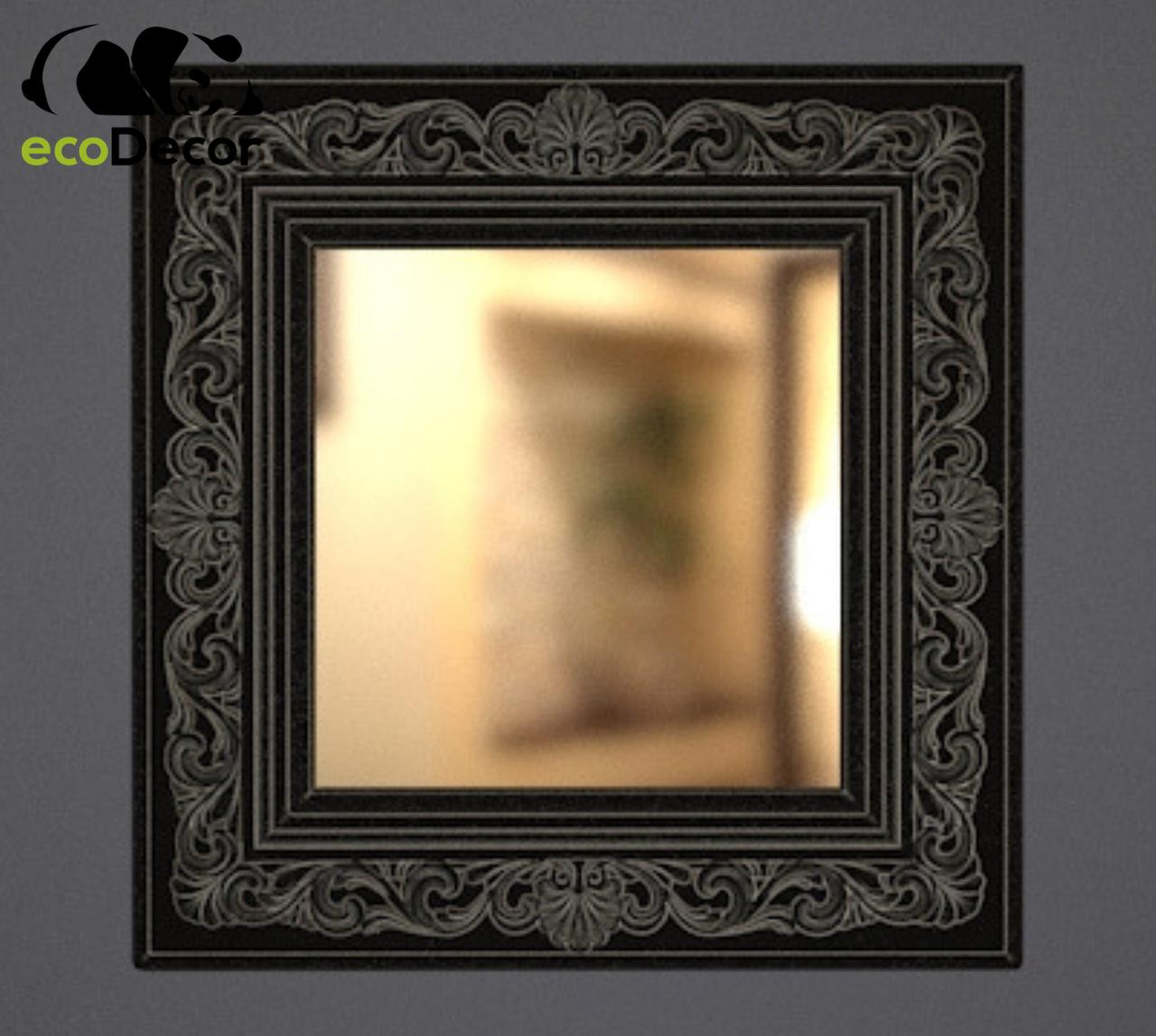 Зеркало настенное Kanpur в черной с белым  раме