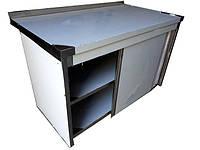Стол тумба из нержавеющей стали с дверями купе и полкой шириной 600 мм, фото 1