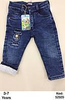Детские зимние джинсы на махре (3-7лет).Турция