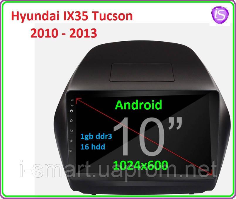 Автомагнитола Android 7,1 для hyundai IX35 (Tucson) 2010 - 2013 10 д. gps Wifi  Bluetooth