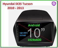 Автомагнитола Android 7,1 для hyundai IX35 (Tucson) 2010 - 2013 10 д. gps Wifi  Bluetooth, фото 1