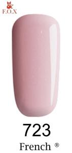 Гель-лак F.O.X. 6 мл French 723 светлый бежево-розовый,эмаль