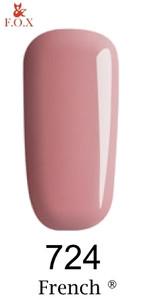 Гель-лак F.O.X. 6 мл French 724 нежный розовый,эмаль