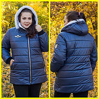 Зимняя  куртка  ЭЛЛА ,в расцветках  (48-82) синий