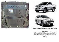 Защита на радиатор, двигатель, редуктор для Mitsubishi L200 5 (2015-) Mодификация: 2,4TDI Кольчуга 1.0740.00 Покрытие: Полимерная краска