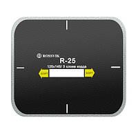 Пластир радіальний R-25 (125-145мм) Россвик, фото 1