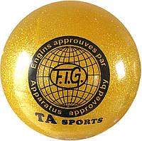 Мяч для художественной гимнастики D-19 см желтый с блестками