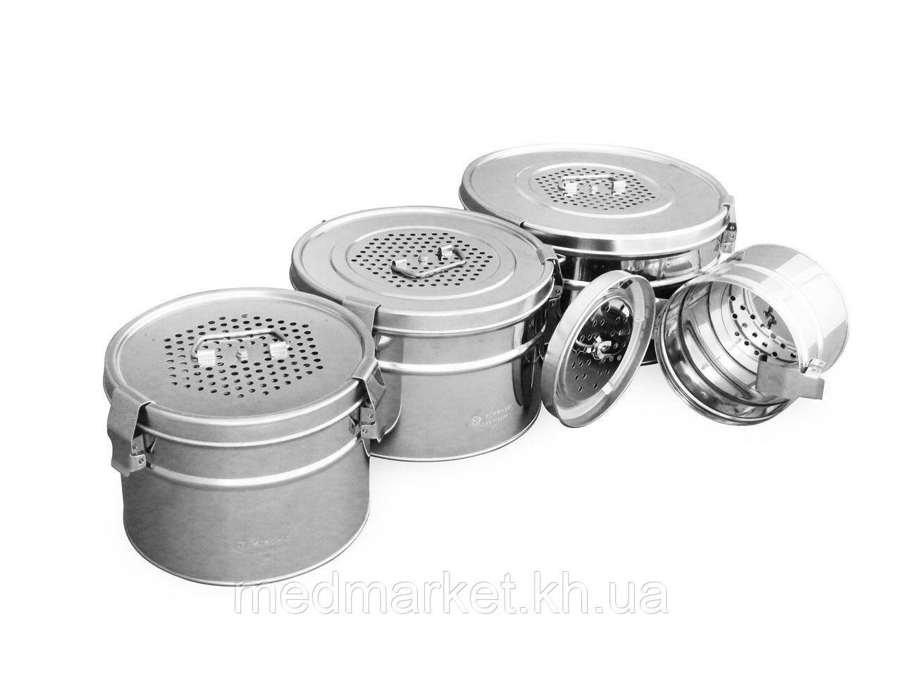 Коробка стирилизационная  круглая с фильтрами Ока Медик КСКФ-6