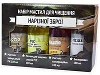 Набор масел для нарезного оружия Глухарь (РЖ, омеднение, консервация, обезжириватель)
