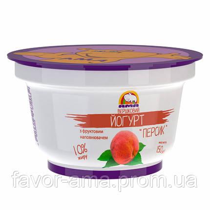 Йогурт сливочный АМА персик 10%, фото 2