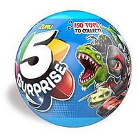 Голубой шар сюрприз зуру для мальчика, 5 игрушек в одном шаре, 5 Surprise, ZURU Оригинал из США!